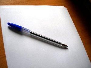 folio en blanco