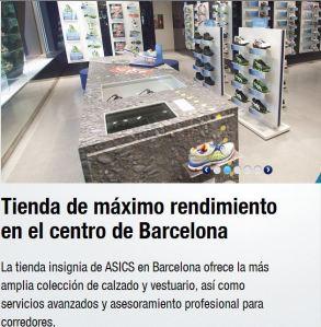 Detalle de la Tienda Asics en Barcelona