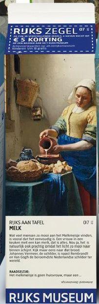 La lechera (1658-1660). Rijksmuseum (Ámsterdam)